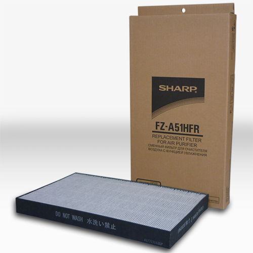 Sharp FZ A51HFR HEPA filter